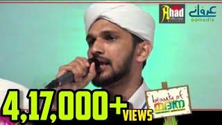 Nasif and shukoor irfani singing nonstop madh songs part 2