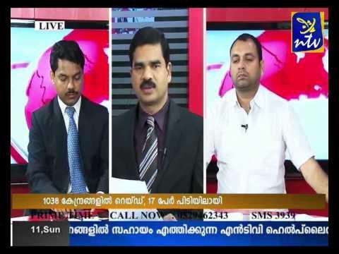 Blade Mafia in UAE & Kerala