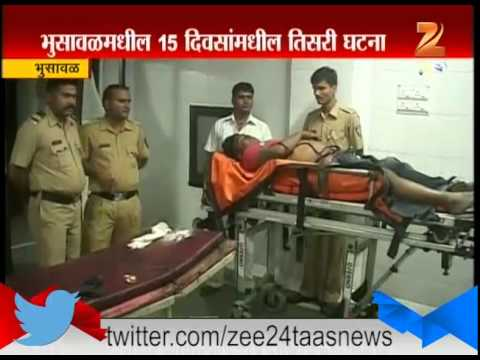 Bhusawal : Shoot Out Of Soldier