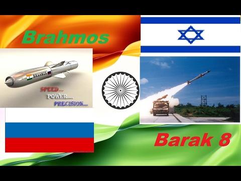BrahMos vs Barak 8 | BrahMos missile vs BrahMos missile | Russia missile vs Israel  missile