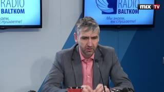 """Председатель правления предприятия Zaļā josta Янис Лапса в программе """"Разворот"""" #MIXTV"""