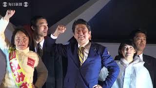 衆院選:安倍首相「最後の訴え」 日の丸はためく雨の秋葉原 ..