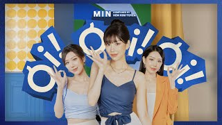 MIN - ƠI ƠI ƠI | OFFICIAL MUSIC VIDEO