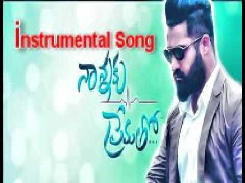 Nanna Ku PremathoTitle Sond instrumental song  Telugu Movie 2016   Ntr  Rakhul preet sing  sukumar