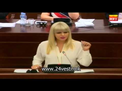 IZJAVI BUDZET BLAGOJCE TRPESKI SDSM I DANIELA RANGELOVA VMRO DPMNE 20 07 2017