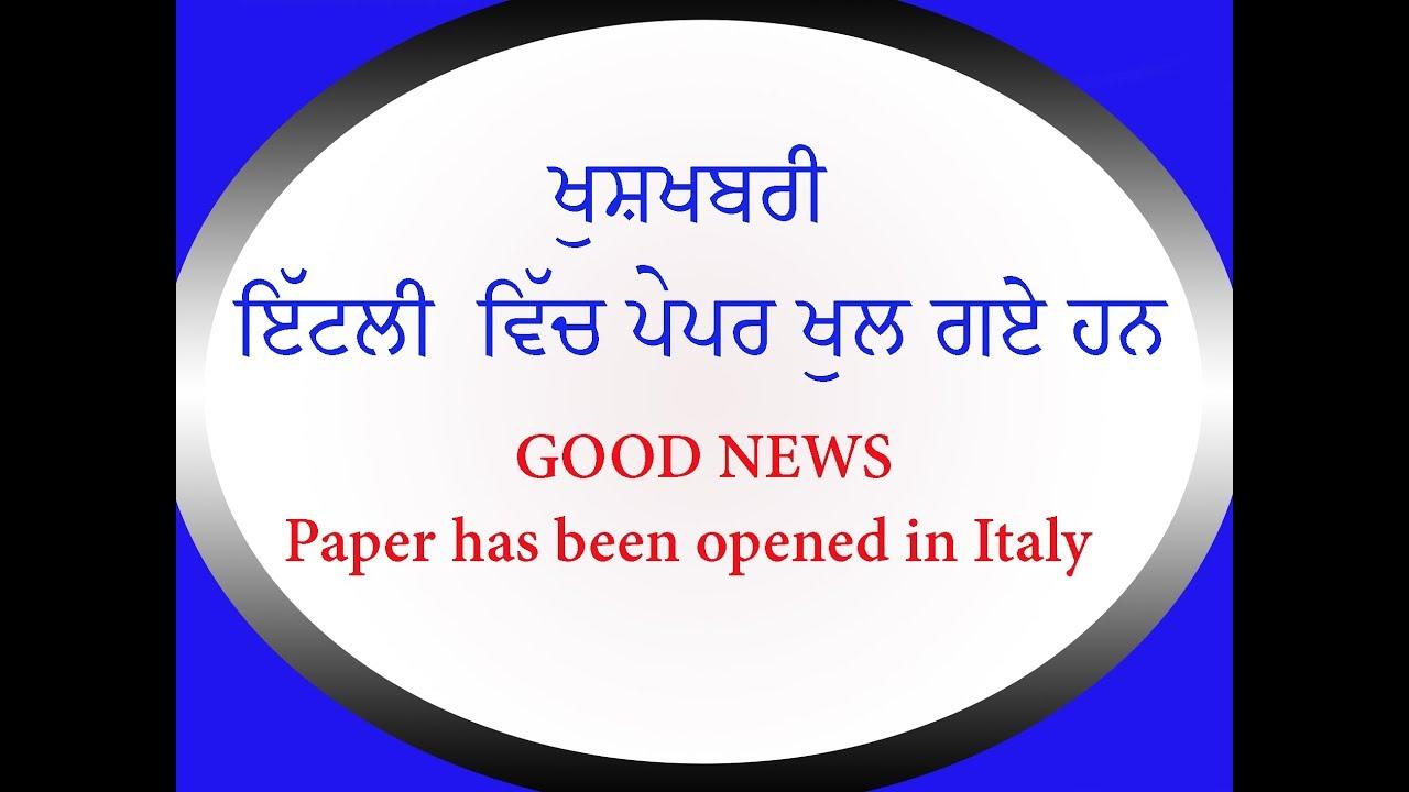 open paper hoge in italy 2019