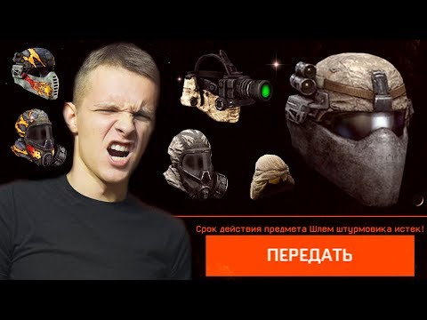 АДМИНЫ ДАЛИ МНЕ САМЫЙ РЕДКИЙ ДОНАТ В WARFACE !!! - ЗАКОНЧИЛСЯ АНТИХЕД:( thumbnail