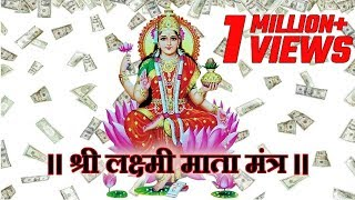 Mantra For Success & Good Luck - Mantra of Lakshmi Mata