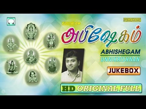 Unnikrishnan | Abhishegam | Full Songs | Tamil Devotional songs