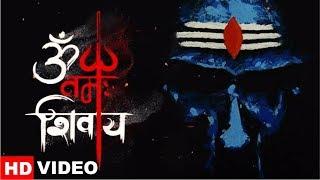 Kaal Ke Hai Mahakal Shankar | Full Song (Official) | Shiv Shankar Shambhu | Sundeep Gosswami