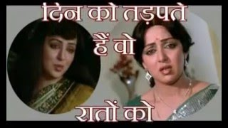 Hamko Bhi Gham Ne Maara (Aas Paas 1981) fematracks hindi karaoke