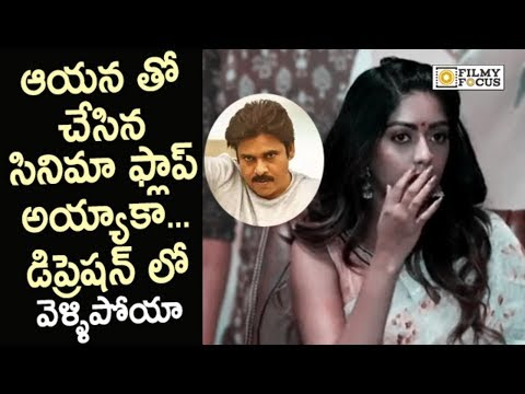Anu Emmanuel about Agnathavasi Movie Flop...