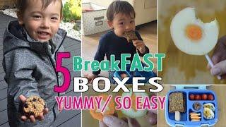 5x Frühstück für den Kindergarten | breakFAST HACKS | mamiblock kiDchen