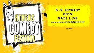 Athens Comedy Festival #3