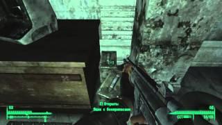 Fallout3 #5 Как пройти в библиотеку?