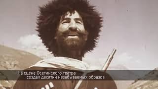 Лактемир Дзтиев
