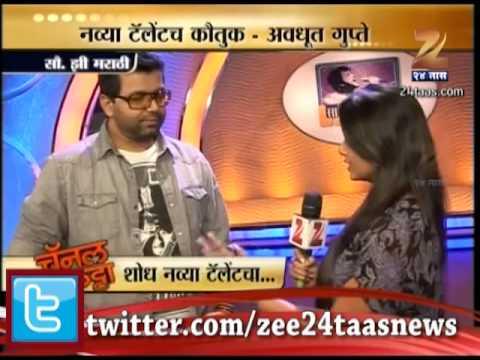 Zee24Taas :  Channel Katta Sa Re Ga Ma Pa