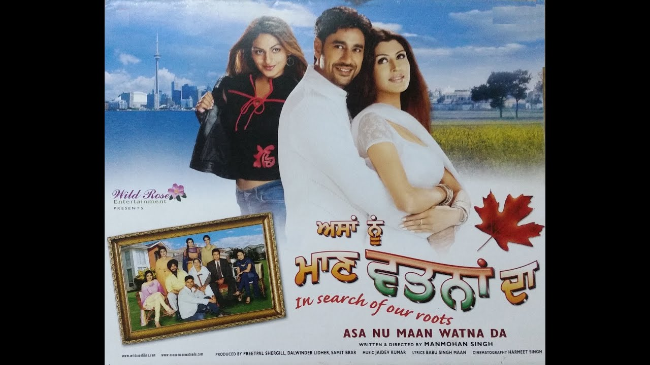 asa nu maan watna da full punjabi movie popular