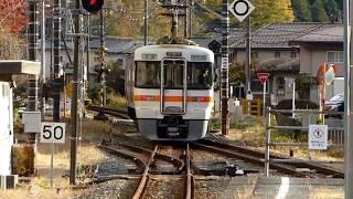 足柄駅での御殿場線、313系電車