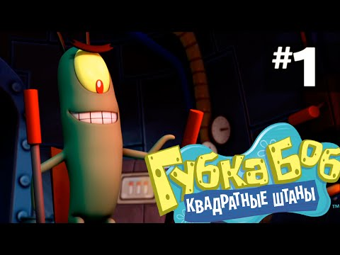 Губка Боб - Свет, Камера ,Штаны - Полная Версия [SpongeBob SquarePants]