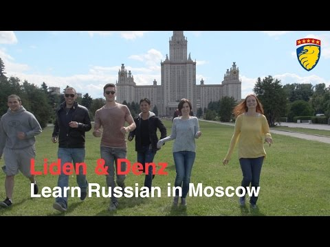 Liden & Denz - learn Russian in Moscow