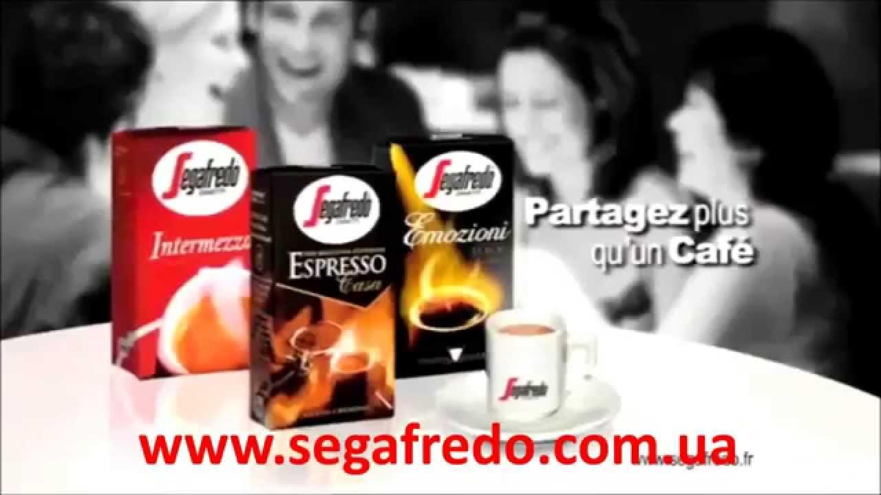 Кофе Egoiste Cafe в Украине - YouTube