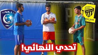 تحدي الهلال ضد الاتحاد !! ( من سيخطف بطاقة التأهل في الكلاسيكو السعودي ؟! )