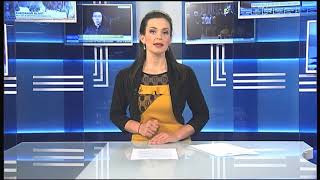Емисия новини - 17.00ч. 22.05.2018