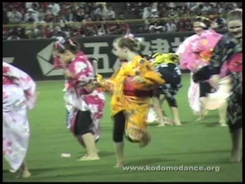 Performance at Baseball Game - Hiroshima Carp-Tokyo Giants Game
