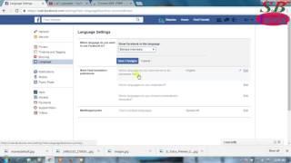 How To Make Single Name On Facebook Account Bangla Tutorial 2017