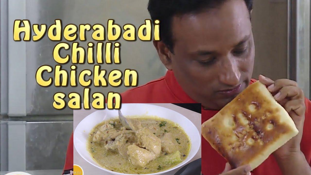 Hyderabadi Chilli Chicken Salan With Hyderabadi Naan Youtube