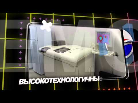 Лаборатория в мед. центре Беслана -  Демо ролик