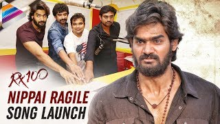 Nippai Ragile Song Launch | RX 100 Telugu Movie Songs | Karthikeya | Rahul Sipligunj | #RX100