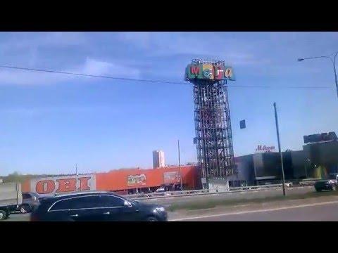 . Москва-ТК Садовод-МЕГА-Котельники-Новорязанское шоссе. Поездка на автобусе по городу