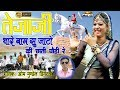 Tejaji Exclusive Song 2017 | Thare Naam Su Jata Re Chati Chodi Re | न्यू तेजाजी DJ सोंग धमाका | PRG