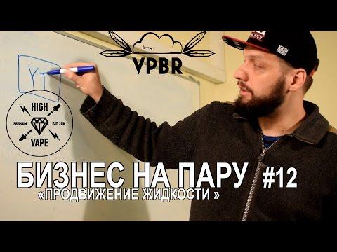 Оптово-розничный центр бытовой техники г. Ростов-на-Дону
