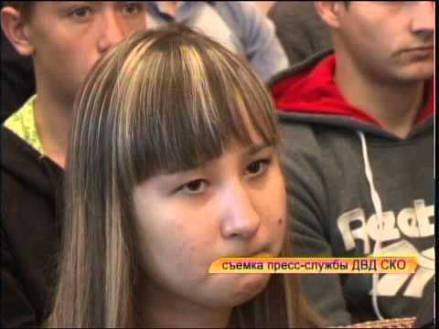 рус ДВД