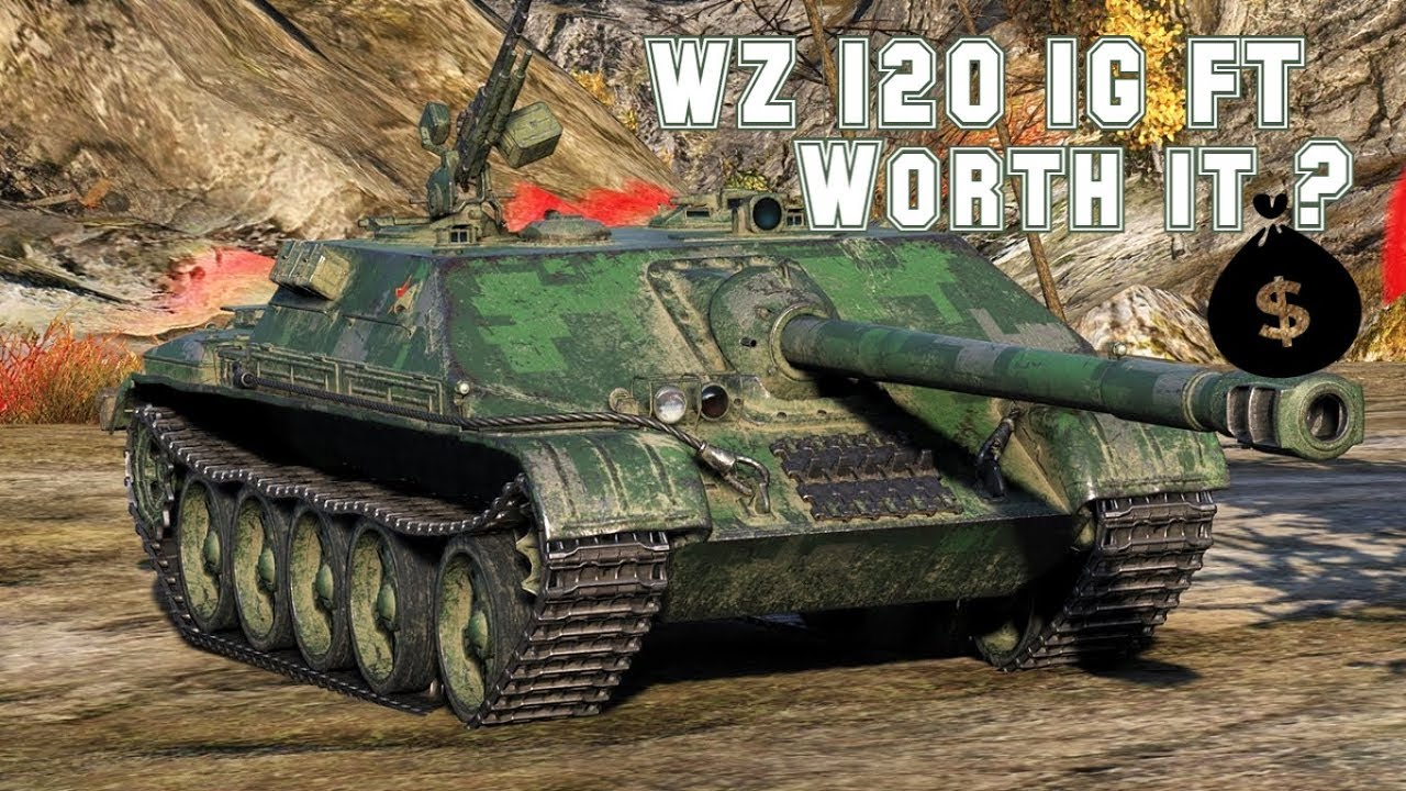 In Shop #27: WZ 120-1G FT - Incognito & Pantoufleee