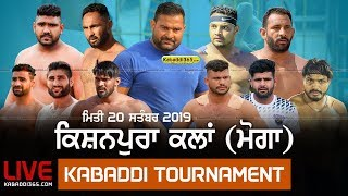 🔴 [Live] Kishanpura Kalan (Moga) Kabaddi Tournament 20 Sep 2019