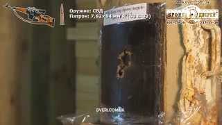 Испытания бронекерамики на бронежилет в Киеве. Выстрелы из СВД  замедленное видео(, 2014-04-21T16:47:50.000Z)