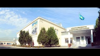 Лучший колледж Алматы!!!
