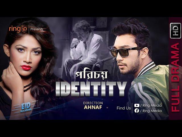 Identity   পরিচয়   Jovan   Piya Bipasha   Tarik Anam   Corovi Rivi   Eid Natok 2019