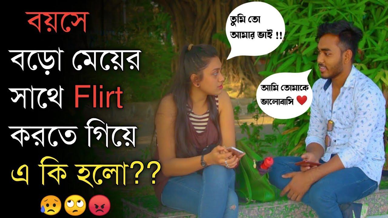 aimer flirter)