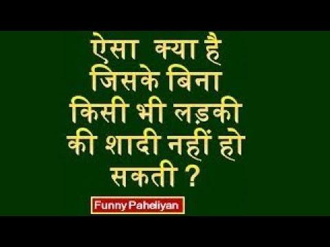 van mahotsava in hindi Van mahotsav - भारत में इसे धरती माता की रक्षा के लिये धर्म युद्ध की तरह शुरु किया गया था.