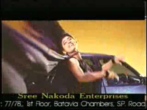 Premalokada Paarijaathave - Jaana (1994) - Kannada