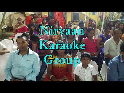Karaoke Show at Plaine des Papayes by Nirvaan Karaoke Group | 9th Dec 2017