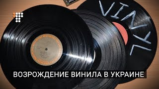 видео ультразвуковая мойка в Украине