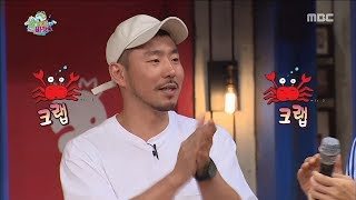 [Infinite Challenge] 무한도전 - Disgrace at the venue ?! 20170722
