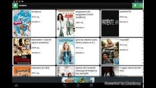 Как смотреть фильмы онлайн на андроид