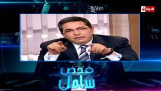 بالفيديو.. سماح أنور عن محمود سعد: «مبعرفش احترام الشخصيات دي»